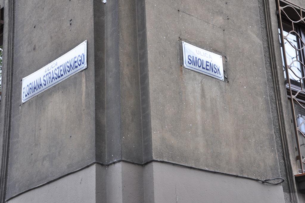 Улица Смоленск в Кракове
