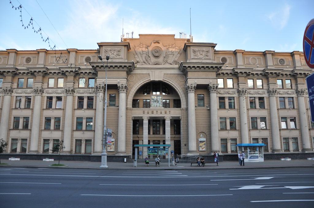 Здание Минского главпочтамта