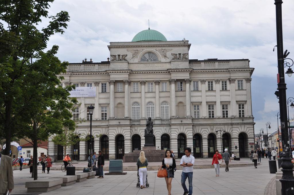 Варшавская академия наук