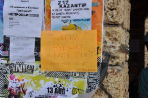 Доска объявлений республики Казантип